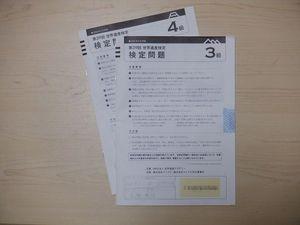 DSCF2478.JPG